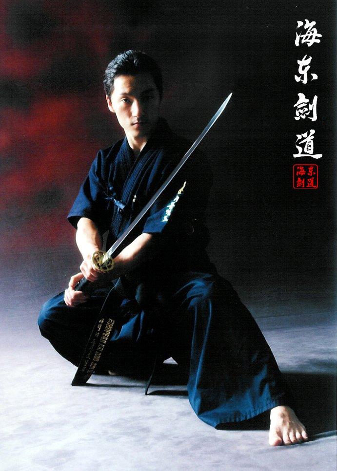 http://www.scuolainteriore.it/Haidong_Gumdo/img/04.jpg
